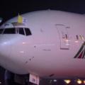 Pápež priletel do Abu Dhabi