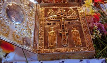 Aký je osud kríža, na ktorom bol ukrižovaný Kristus?